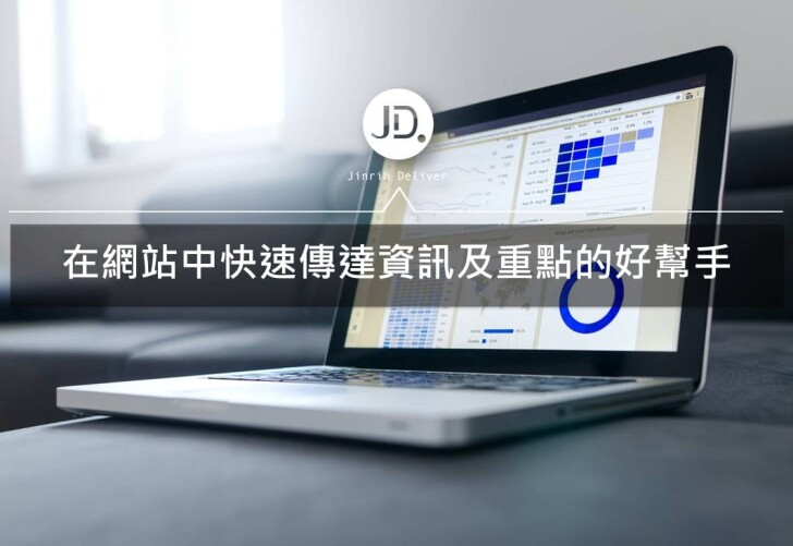 表格外掛推薦|TablePress、WP Table Builder、wpDataTables - 今日訊息
