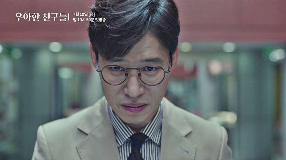 "Video] Teaser Released for the Upcoming Korean Drama ""Graceful ..."