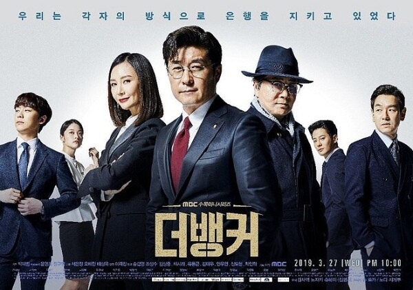 The Banker(銀行家)