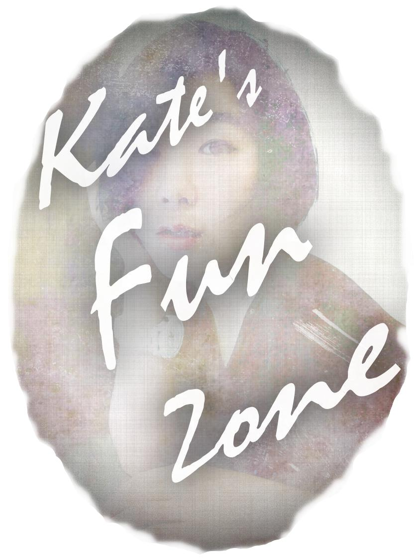 凱特瘋閣 Kate's Fun Zone
