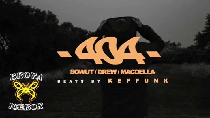 Drew - 404 ft.Macdella,Sowut (Dir.by @VincentWang) 歌詞 - YOLOLab - You Only Live Once