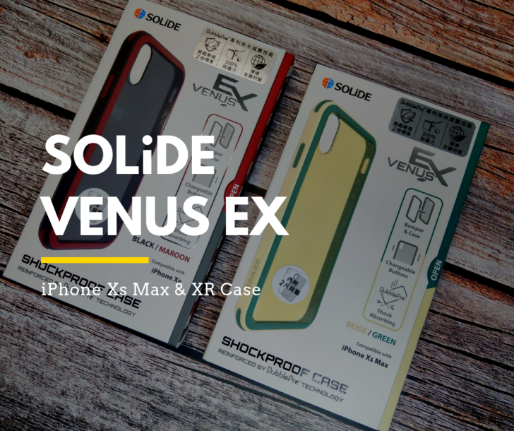 .SOLiDE|維納斯 EX For iPhone手機殼開箱,自由搭配色彩的軍規防摔殼 - teXch's Blog